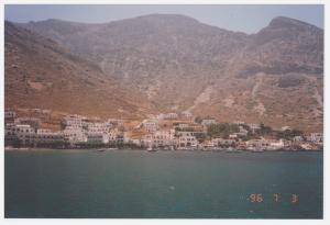 1996 Vathi