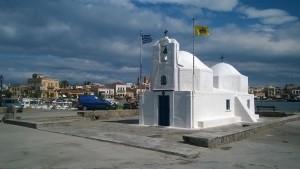 2015 porto di Egina